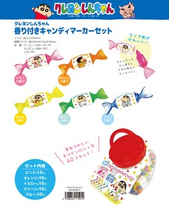 Crayon Shin Chan Aroma Attached Candy Set