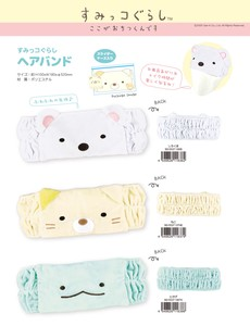 Sumikko gurashi Hair Band