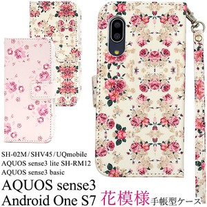 Flower Pattern Notebook Type Case