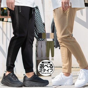 S/S Men's ponte fabric Line Pants Tapered Pants Line Pants
