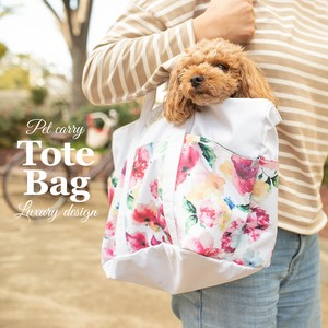 Watercolor flower Pet Carry Pet Tote Small Size Rabbit