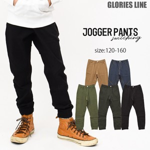 Spring Items Switching Pants Boys