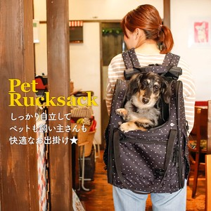 Star Pattern Star Pet Carry Pet Backpack Small Size