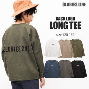A/W Bag Long T-shirt Boys Children's Clothing