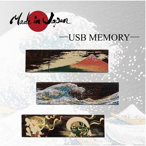 Japan-Style WOODEN USB MEMORY [ 4GB ]