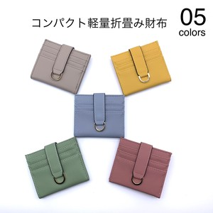 [ 2020NewItem ] Compact Light-Weight Wallet Wallet Ladies