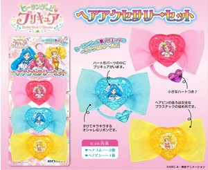 Ring Pretty Cure Hair Accessory Set