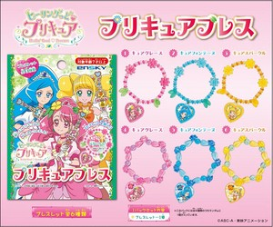 Ring Pretty Cure Cure Bracelet