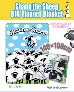 Sheep Big Flannel Blanket Lap Robe