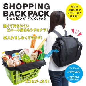 Everyday Shopping Shopping Backpack