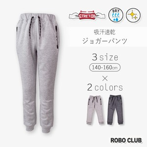 S/S for School Fast-Drying Knitted Pants