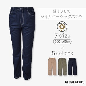 S/S for School Twill Basic Pants
