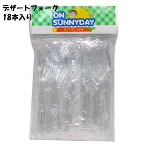 SUN In Package Dessert Fork 8 Pcs