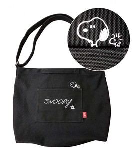 Marimo Craft Daily Shoulder Bag Hello Snoopy
