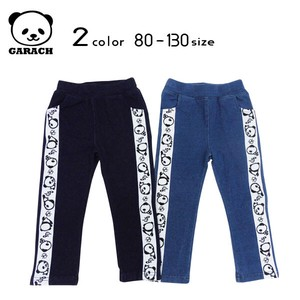 Panda Bear With Line Knitted Denim Pants