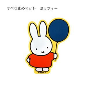 Nonslip Mat Miffy