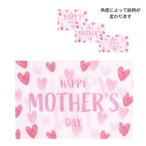 3Dカード happyMothersday