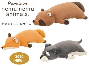 """Premium nemu nemu animals"" Body Pillow Size M [ 2020NewItem ]"