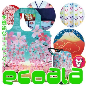 Koala 5 Types Japanese Craft Kimono Mt. Fuji Souvenir Multiple Functions Eco Bag