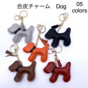[ 2020NewItem ] Synthetic Leather Dog Charm Key Ring Strap Bag Charm