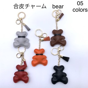 [ 2020NewItem ] Synthetic Leather Charm Key Ring Strap bear Bag Charm