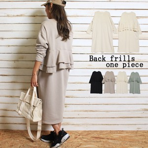 One Piece Bag Frill One-piece Dress Long Sleeve Long Sweatshirt One-piece Dress Sweat