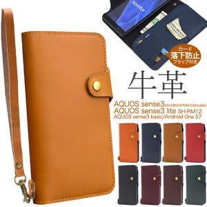 Cow Leather Notebook Type Case