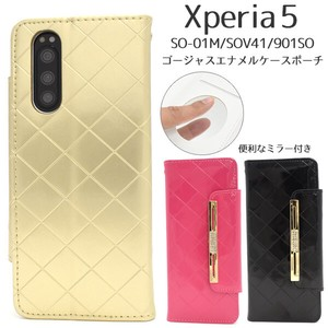 Smartphone Case With Mirror Xperia SO SO SO Enamel Notebook Type Case