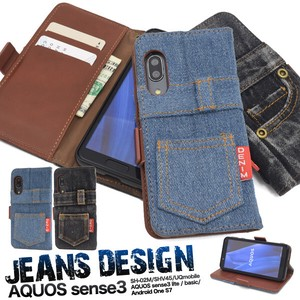 Design Notebook Type Case Denim Design