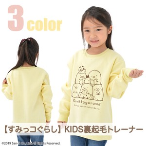 Sumikko gurashi Raised Back Sweat Sweatshirt