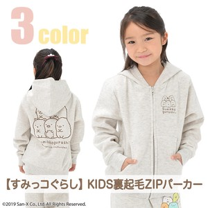 Sumikko gurashi Raised Back Sweat Hoody