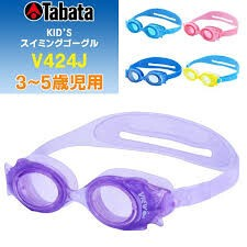 Kindergarten Silicone Swimming Goggles Protection