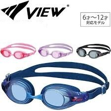 Swimming Goggles Protection