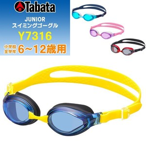 Student Swimming Goggles Protection