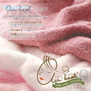 Princess Magic Towel Organic Cotton
