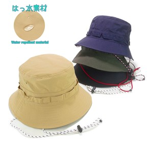 Attached Water-Repellent Safari Hat Young Hats & Cap