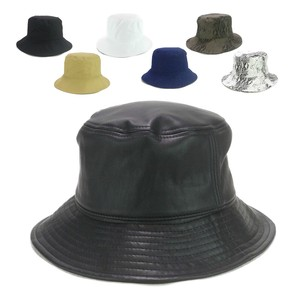 Plain BUCKET HAT Young Hats & Cap