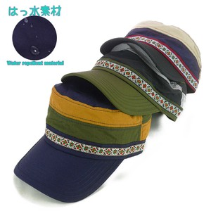 Water-Repellent Cap Young Hats & Cap