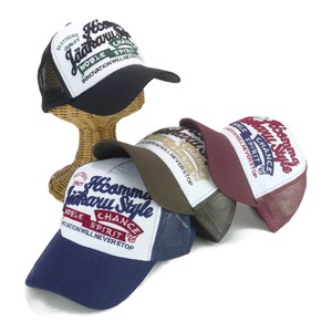 College Patch Trucker Hat Young Hats & Cap