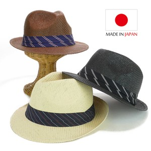 Stripe Weaving Paper Young Hats & Cap