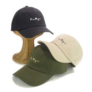 Embroidery Twill Cap Young Hats & Cap