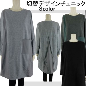 S/S 3 Colors Behind Fastener Switching Design Tunic