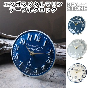 Emboss Metal Marine Table Clock