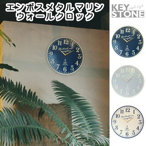 Emboss Metal Marine Wall Clock