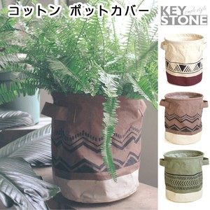 Cotton Pot Cover