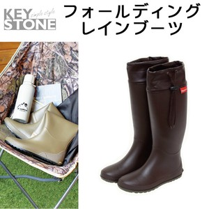 Rain Folding Rain Boots Dark Brown