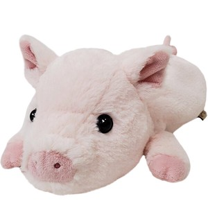 Wild Animal Pencil Case / Pig
