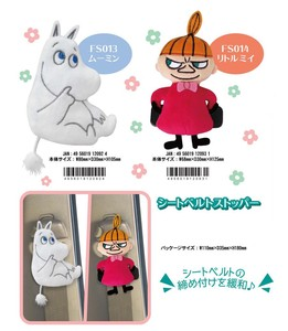 Car Product The Moomins Sheet Belt Stopper