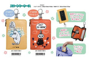 The Moomins Key Case