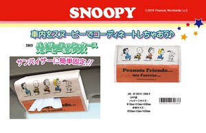 Visor Tissue Case Snoopy Friends